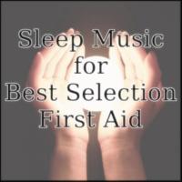 """睡眠音楽研究室 不安感で眠れない夜の眠りの音楽 """"キング"""""""