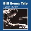 Bill Evans Trio Detour Ahead