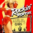 Various Artists Rockin' Boppin' Hillbilly Gals