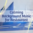 Music for Quiet Moments Calming Background Music for Restaurant ‐ Jazz Music to Rest, Soft Sounds, Family Dinner, Coffee Time