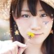 詩愛 永遠に君を(PAGEM 瞋 Ver.)