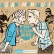 Various Artists Asian Man Music for Asian Man People Vol. 1