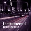 Instrumental Music Ensemble