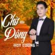 Huy Cuong Cho Dong