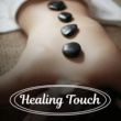 Wellness Healing Touch ‐ Relaxation Sounds for Spa, Sensual Massage, Deep Sleep, Healthy Body, Serenity Spa, Relaxed Mind