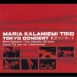 Maria Kalaniemi/Timo Alakotila/Olli Varis Tokyo Concert