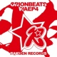 ORIONBEATS WAEP4