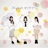 TrySail Chip log Instrumental