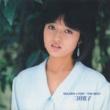 三田 寛子 GOLDEN J-POP/THE BEST 三田寛子