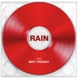 Rain The Best Present