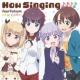fourfolium TVアニメ「NEW GAME!」キャラクターソングミニアルバム「Now Singing♪♪♪♪」