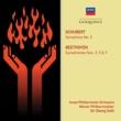 イスラエル・フィルハーモニー管弦楽団/ウィーン・フィルハーモニー管弦楽団/サー・ゲオルグ・ショルティ Schubert: Symphony No. 5; Beethoven: Symphonies Nos. 3, 5 & 7