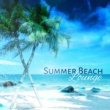 Chilled Ibiza Summer Beach Lounge ‐ Rest on the Beach, Chill Out House, Relaxing Vibes, Summer Sun