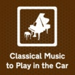 Frédéric Chopin,Claude Debussy&Antonio Vivaldi Classical Music to Play in the Car