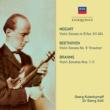 ゲオルグ・クーレンカンプ/サー・ゲオルグ・ショルティ Beethoven, Mozart, Brahms: Violin Sonatas