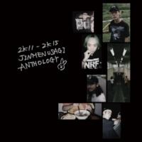 Jinmenusagi またたく (Unreleased)