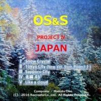 OS&S Snow Crystal