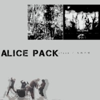 ALICE PACK forest