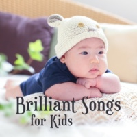 Lullaby Land Brilliant Songs for Kids ‐ Music for Babies, Classical Noise, Smart, Little Baby, Clear Mind Your Child, Satie, Schubert