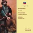 シルヴィオ・ヴァルヴィーゾ/ヴァルター・ヴェラー/ロンドン・フィルハーモニー管弦楽団/スイス・ロマンド管弦楽団 Rachmaninov, Tchaikovsky, Borodin: Orchestral Works