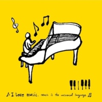 Tenderly Jazz Piano なんでもないや(ジャズ・ピアノ・カヴァー)
