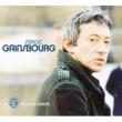 セルジュ・ゲンスブール SERGE GAINSBOURG/LES