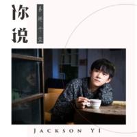 Jackson Yee You Say