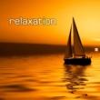 Relaxation Guru