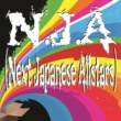 Various Artists N.J.A (Next Japanese Allstars)