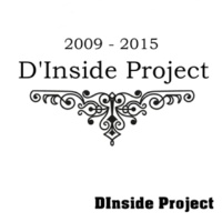 DInside Project Mix Me Song