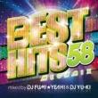 DJ FUMI★YEAH! & DJ YU-KI Intro Megamix