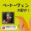 アルフレッド・ブレンデル(ピアノ) ピアノ・ソナタ 第1番 ヘ短調 作品2の1/第1楽章:アレグロ