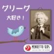 イザベル・モウラオ(ピアノ) 抒情小品集 第6集 作品57/彼女は踊る