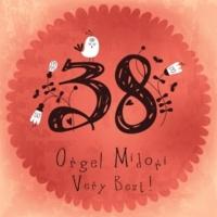 オルゴール ミドリ 君がいないと (Originally Performed by ジョン・グッドマン&ビリー・クリスタル 「モンスターズ・インク」より) -オルゴール-