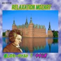 ハンブルク室内合奏団 | H.ワルター | K.ジ-フェルト(Cl) 流星にのって~ クラリネット協奏曲 K.627 第3楽章