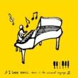 Tenderly Jazz Piano ヒカリノアトリエ (ジャズ・ピアノ・カヴァー)