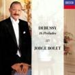 ホルヘ・ボレット Debussy: 16 Preludes
