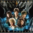 JAM Project DRAGONFLAME