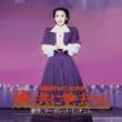 一路真輝 雪組 大劇場('94)「風と共に去りぬ」