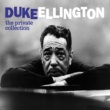 Duke Ellington In a Sentimental Mood (New York Version)