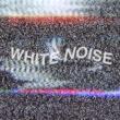 Gentle Bones White Noise