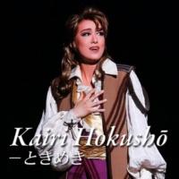 宝塚歌劇団 KAIRI HOKUSHO ~ときめき~