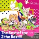 t+pazolite The Best of tpz 2 the BEST!!!