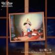 Jizue ウォルト・ディズニー・レコード・セレクション:星に願いを・コレクション