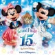 "Tokyo DisneySea リメンバー・東京ディズニーシー(R)15周年""ザ・イヤー・オブ・ウィッシュ"""