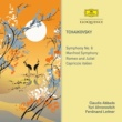ウィーン・フィルハーモニー管弦楽団/クラウディオ・アバド 交響曲 第6番 ロ短調 作品74《悲愴》: 第1楽章:Adagio - Allegro non troppo