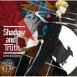 ONE Ⅲ NOTES Shadow and Truth