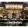 三代目 J Soul Brothers from EXILE TRIBE J.S.B. LOVE