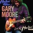 ゲイリー・ムーア Live At Montreux 2010