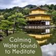 Mindfulness Meditation Universe